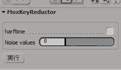 KeyReductor